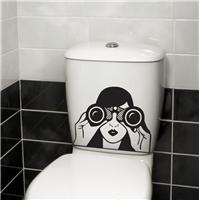 Banyo Sticker
